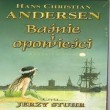Baśnie i opowieści, Andersen H. Ch., MP3